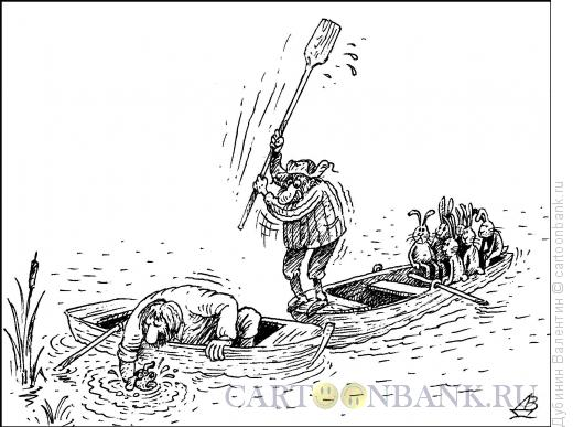 Карикатура: Герасим и Мазай, Дубинин Валентин
