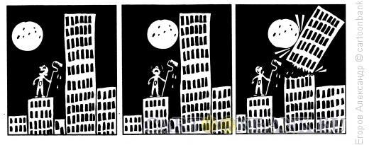 Карикатура: луна, Егоров Александр