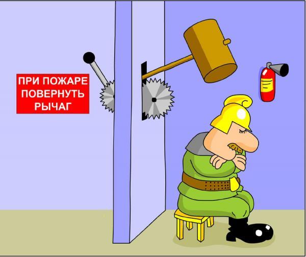 Карикатура: При пожаре..., Дмитрий Бандура
