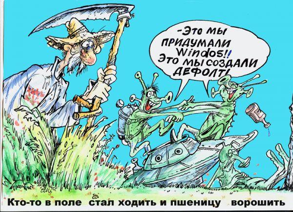 Карикатура: Тайна зеленых человечков, Избасаров Бауржан