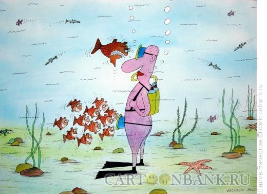 Карикатура: Аквалангист и 2 маски, Шилов Вячеслав
