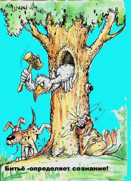 Карикатура: Собачий сортир, Избасаров Бауржан