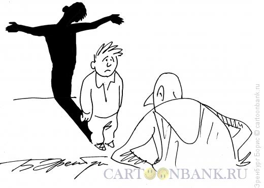 Карикатура: Воспитание, Эренбург Борис