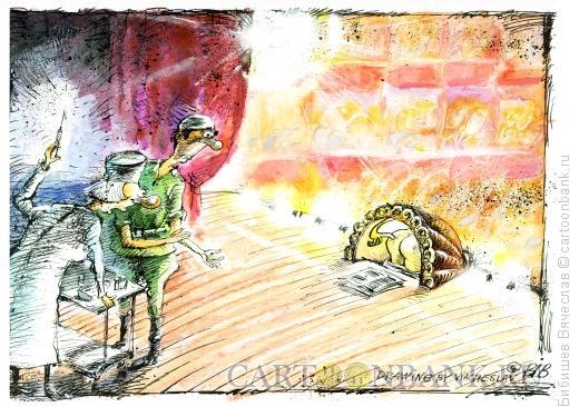 Карикатура: Суфлёр на спектакле, Бибишев Вячеслав