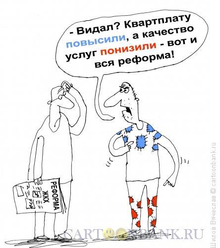 Карикатура: Двойной удар, Шилов Вячеслав