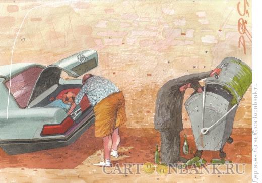 Карикатура: Каждый о своём..., Дергачёв Олег