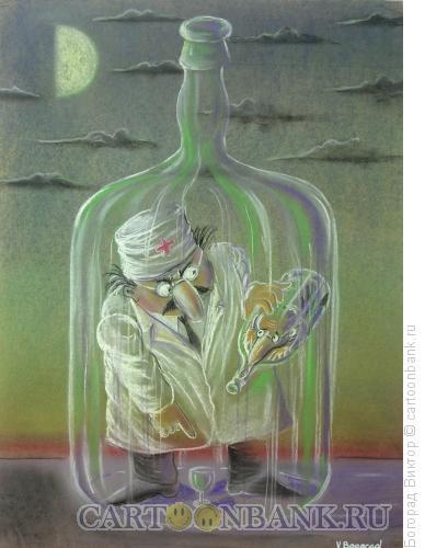 Карикатура: Алкоголизм, Богорад Виктор