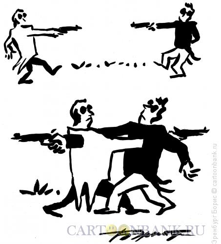 Карикатура: Дуэль вслепую, Эренбург Борис