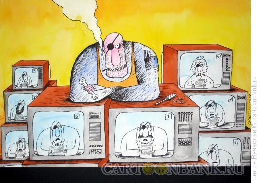 Карикатура: Одноглазый телемастер, Шилов Вячеслав