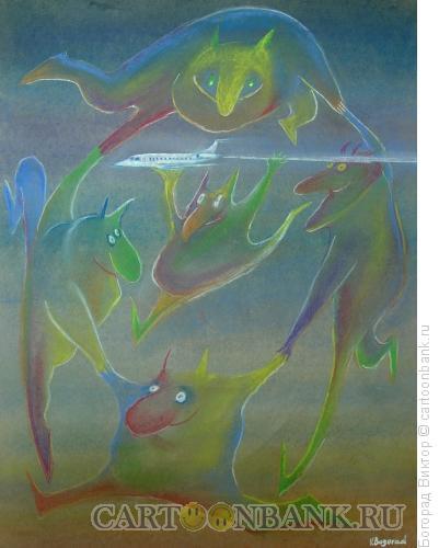 Карикатура: Игрушка духов воздуха, Богорад Виктор
