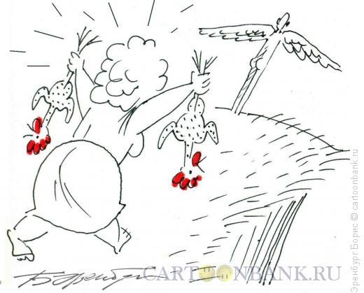 Карикатура: Икар, Эренбург Борис