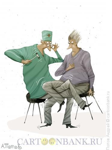 Карикатура: У невропатолога, Попов Андрей