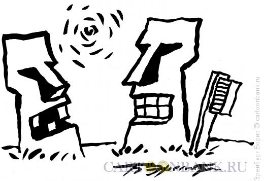 Карикатура: Остров Пасхи, Эренбург Борис