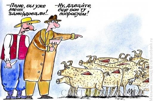 Карикатура: Дегустация, Мельник Леонид