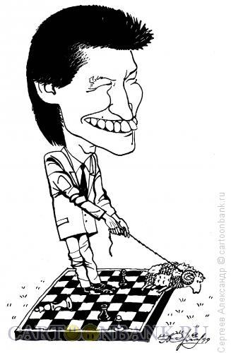 Карикатура: Илюмжинов Кирсан, президент, Сергеев Александр