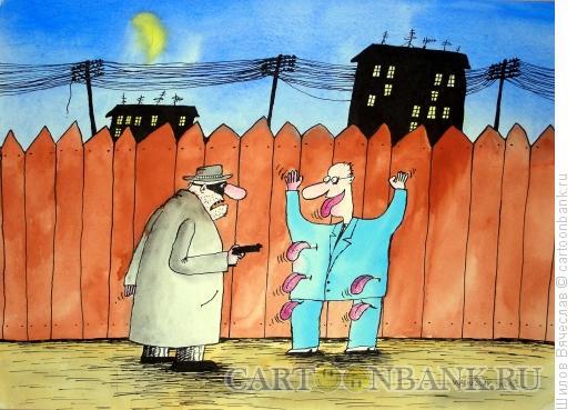 Карикатура: Языки из пустых карманов, Шилов Вячеслав