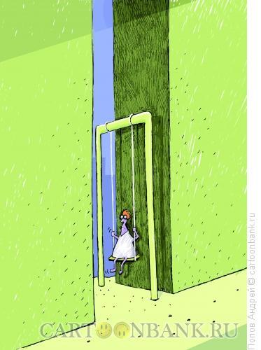 Карикатура: Качели, Попов Андрей