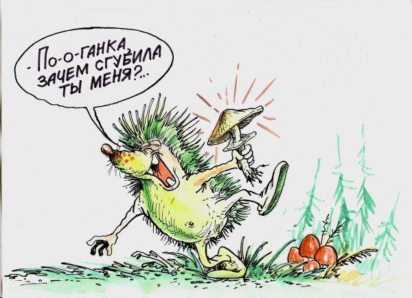 Карикатура: Поганка, Избасаров Бауржан