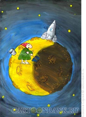 Карикатура: новая луна, Соколов Сергей