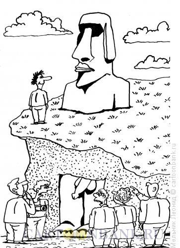Карикатура: Остров Пасхи, Мельник Леонид