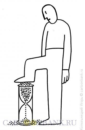 Карикатура: нога в песочных часах, Копельницкий Игорь