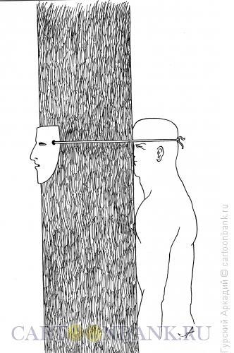 Карикатура: маска на дереве, Гурский Аркадий