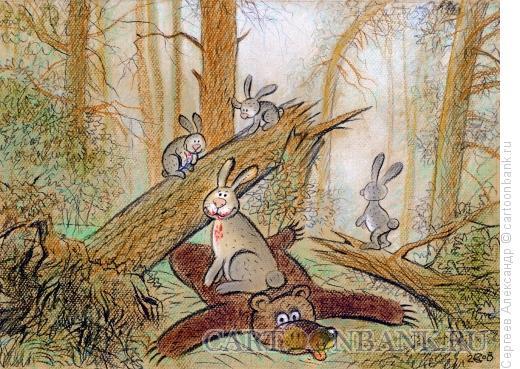 Карикатура: Утро в сосновом лесу, Сергеев Александр