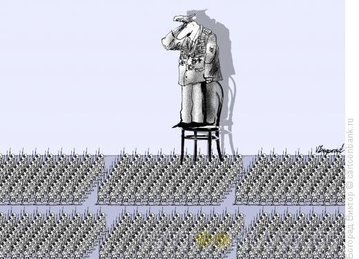 Карикатура: Парад, Богорад Виктор
