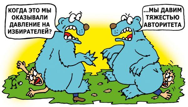 Карикатура: давление на избирателя, Ганов Константин