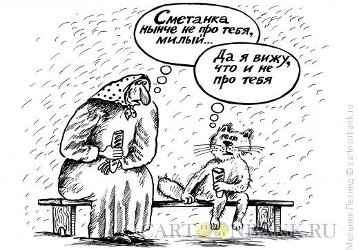 Карикатура: Кризис касается всех, Мельник Леонид