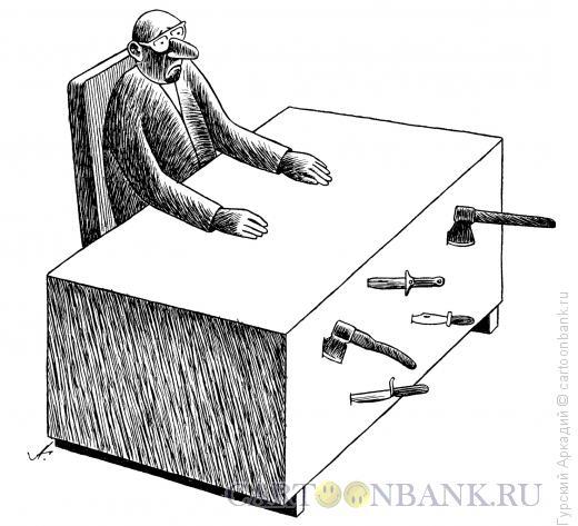 Карикатура: стол с ножами, Гурский Аркадий