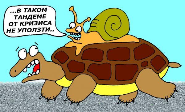 Карикатура: тандем, Ганов Константин