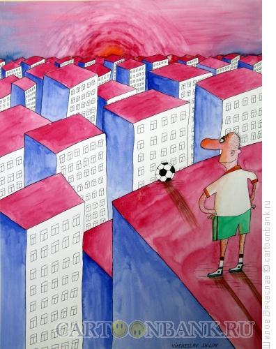 Карикатура: Футболист, Шилов Вячеслав