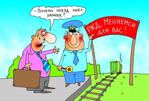 Карикатура: Для вас..., Александр Хорошевский