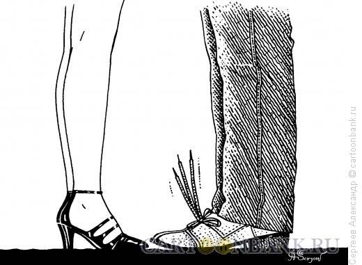 Карикатура: Двое, Чувства, Сергеев Александр