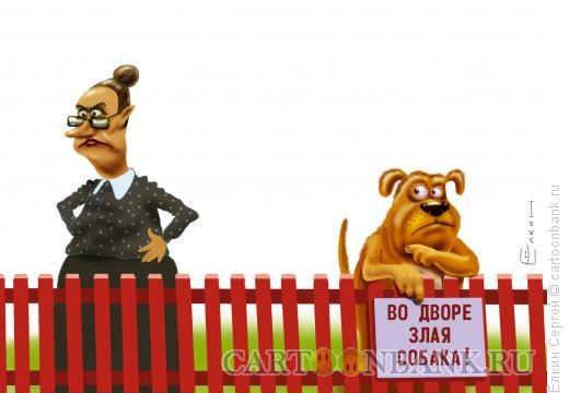 Карикатура: И это не я!, Ёлкин Сергей