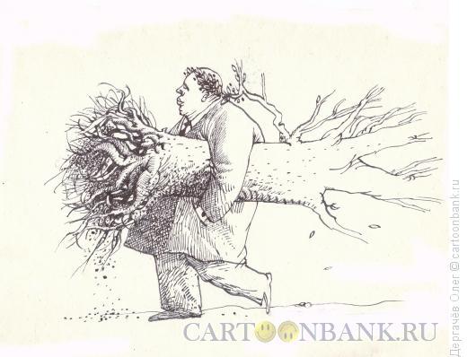 Карикатура: Мания величия, Дергачёв Олег