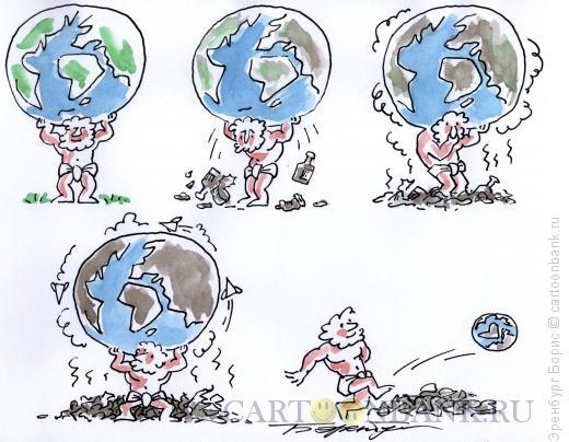 Карикатура: Атлант, Эренбург Борис