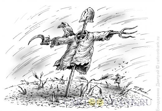 Карикатура: Пугало труда, Бондаренко Дмитрий
