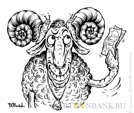 Карикатура: Баран и улитки, Бондаренко Дмитрий