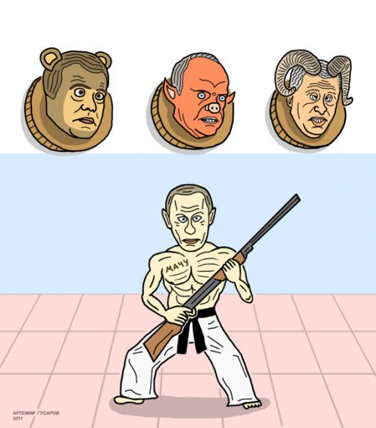 Карикатура: любитель охоты после выборов