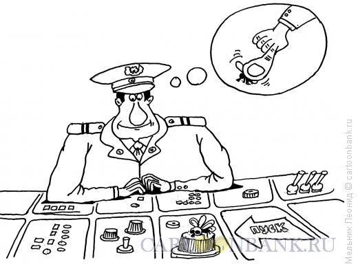 Карикатура: Красная кнопка, Мельник Леонид