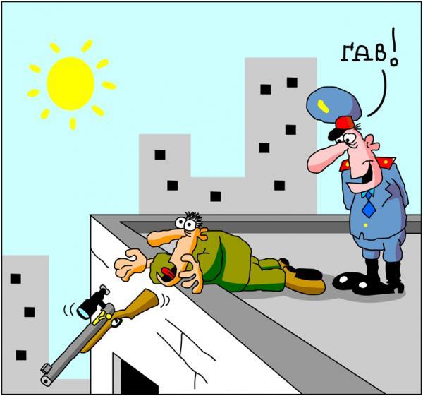 Карикатура: Гав!, Дмитрий Бандура