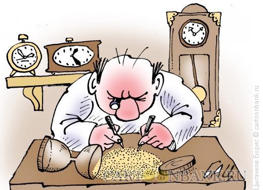 Карикатура: Часы, Цыганков Борис