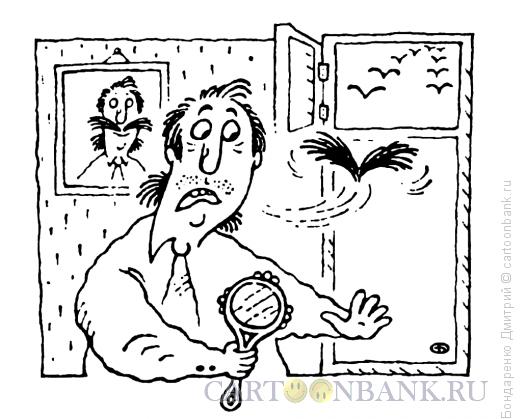 Карикатура: Осеннее настроение, Бондаренко Дмитрий