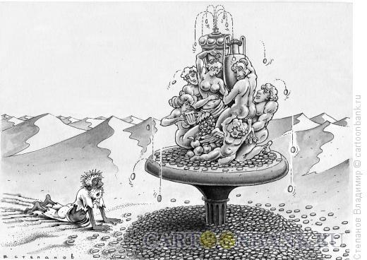 Карикатура: Мираж, Степанов Владимир