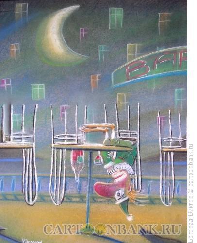 Карикатура: Ночь в кафе, Богорад Виктор