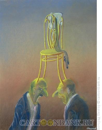 Карикатура: Рогоносцы, Богорад Виктор