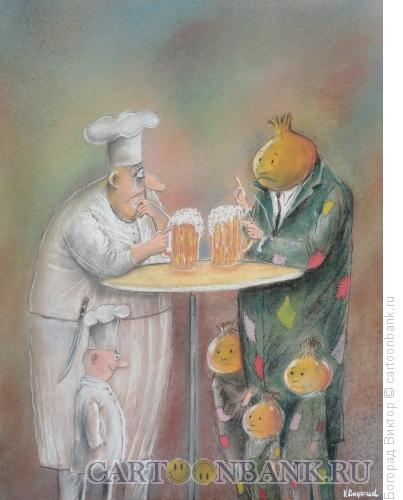 Карикатура: Горе луковое, Богорад Виктор