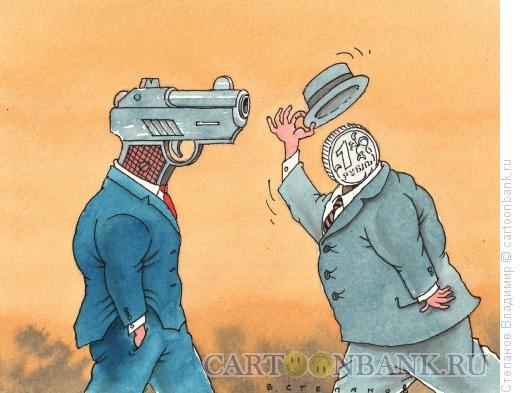 Карикатура: Два приятеля, Степанов Владимир